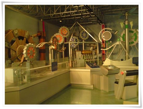 宮ヶ瀬ダム水とエネルギー館