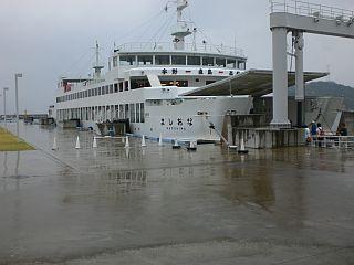CIMG1900直島船