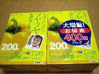 400枚998円