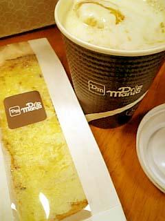 Drip Mania コーヒー+フレンチトースト