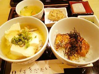 京乃とうふや藤野 おとうふ丼丼おたべやす