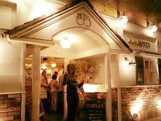 CAFE BUNS 入口