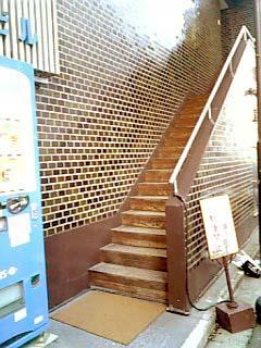 loger cafe 階段