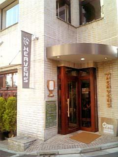 cafe HEAVEN'S 外観