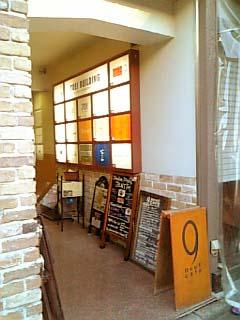 neuf cafe 入口