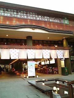 嵐電嵐山駅 外観