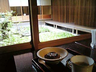京都三丘園 中庭