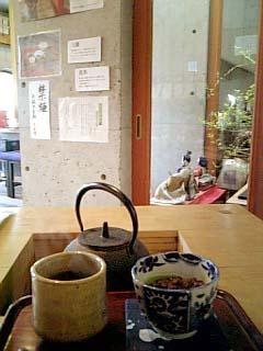 赤門茶屋 雰囲気