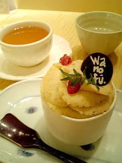 Wanofu 白ゴマモンブラン+ハーブティー