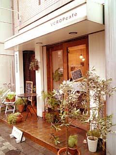 VCROP cafe 外観