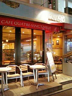 CAFE89 外観
