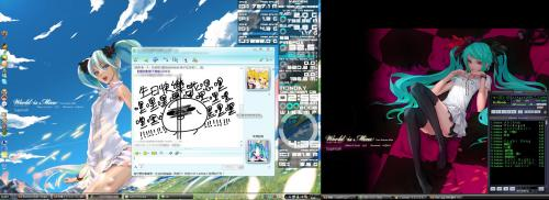 081208螢幕攝K