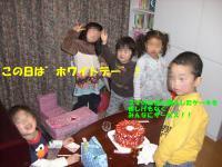 CIMG1421.jpg