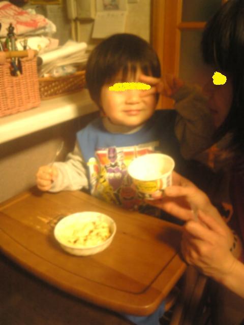 asuka_20081129222946.jpg