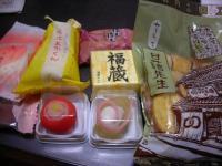 200080101菓子