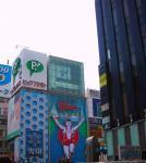 2007年夏の大阪 グリコの