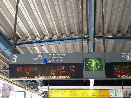埼京線(渋谷)