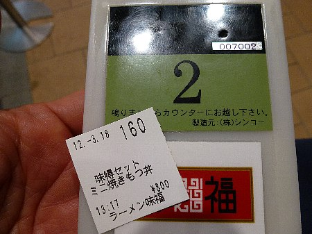 sP1090961.jpg
