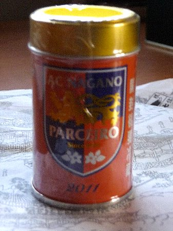 2011年イヤーモデル「AC長野パルセイロ缶」
