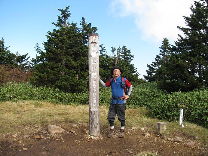 苗場山山頂2145m