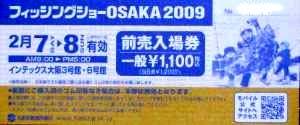ticket_jpg_300px.jpg