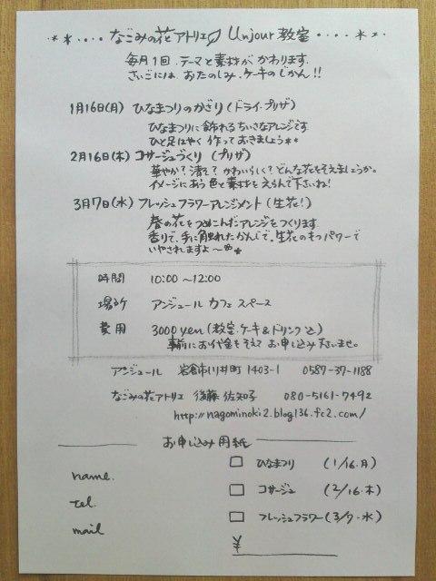 SN3J2178.jpg