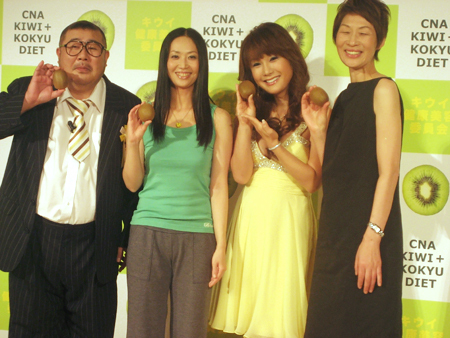 20081008-00000005-the_tv-ent-view-000.jpg
