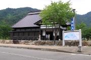denshoukan1n180.jpg