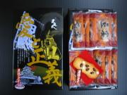 naoeatuyaki180.jpg