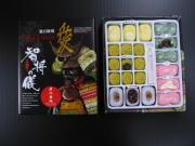 naoechisyounogi180.jpg