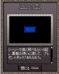 0589.jpg