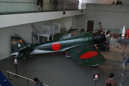 零式艦上戦闘機2