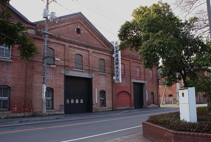 旧海軍施設