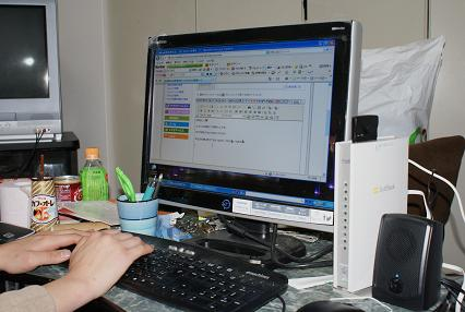 岡ちゃんのパソコン