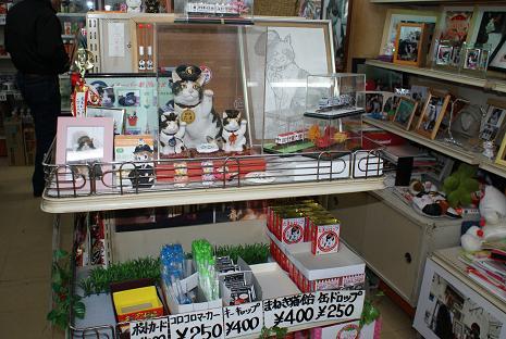駅横の売店