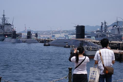 潜水艦とカップル