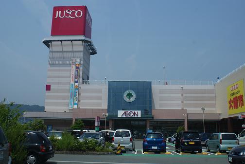 ジャスコ富士宮