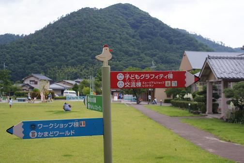 ちるみゅー5