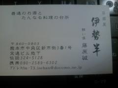 3-18-07-1024pix-SN3R0176 (2)