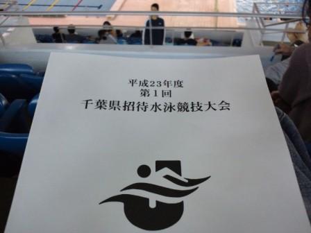 20111121_0002.jpg