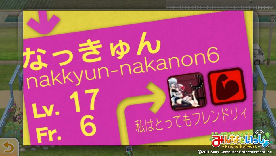 2012-01-04-131854.jpg