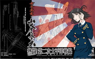 JK56-2 小松静香 壁紙Sample