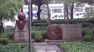 広島市民球状3