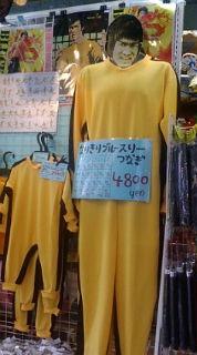 神戸散策3