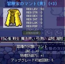 黄色まんk1