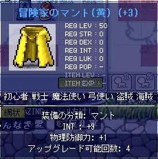 黄色まんk2
