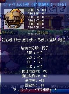 昇華I30
