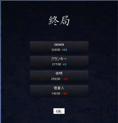 20090519_4.jpg