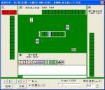 20050321-1s.jpg
