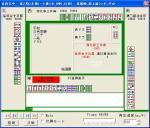 20050321-2s.jpg
